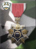INS - Ordem da Glória (Qtde: 1)